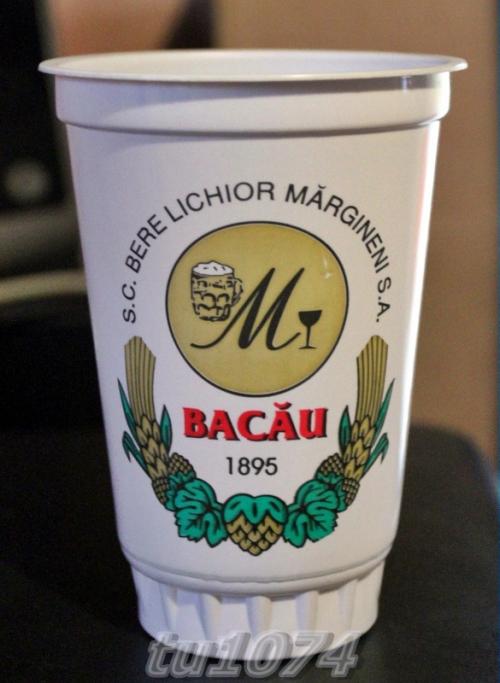 bere de Margineni